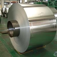 空调铝箔1100铝箔纯铝箔