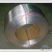 7075铝合金卷带、进口铝合金卷板