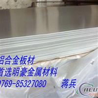6082铝合金板、1050进口铝板