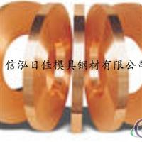 供应红铜TAG0.1H3100