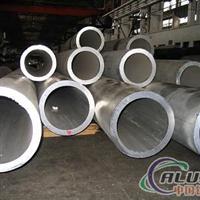 无缝铝管 (挤压、拉制铝管)铝扁管