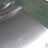 热轧氧化料铝板