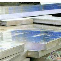 6082-T6鋁板