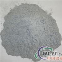 供金属铝粉