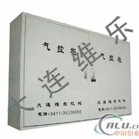 電解鋁氣動控制柜