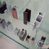 铝型材、铝材加工