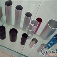铝管,铝圆管,铝管加工