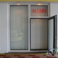 建筑用铝型材和铝合金门窗