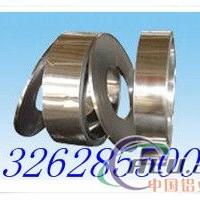 5083H112铝合金板