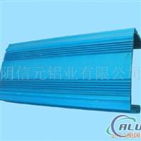 专业生产工业铝合金型材