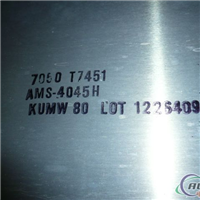 7050T7451航空鋁板