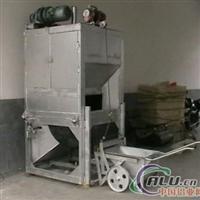 鋁灰分離機、自動化炒灰機