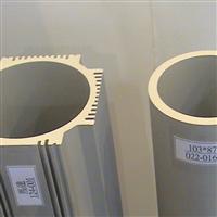 铝合金铝管抛光喷砂氧化汽缸管加工