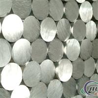 上海长亚成品铝棒