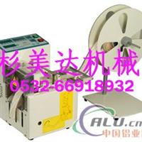 微电脑裁切机(桌上型)