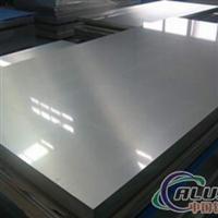 专业批发1100纯铝板