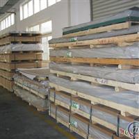 花纹铝板,合金铝板,纯铝板