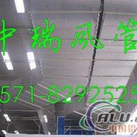 彩钢板复合设备/挤塑板复合设备