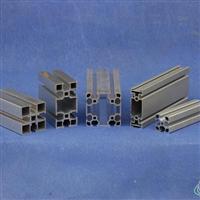 支架自动化生产线流水线铝型材