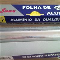 家用鋁箔卷