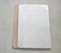 供应复合花纹铝板