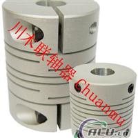 微型电机公用联轴器、平行切缝联轴器