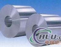 铝板、铝带、铝圆片
