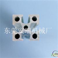 EF3030铝型材/工业铝型材