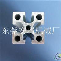 供应EF4040铝型材、工业铝型材