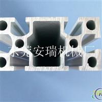 供应EF4080铝型材、工业铝型材
