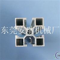 供应EFL3030铝型材、工业铝型材