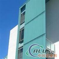 供应6063铝遮阳百叶窗型材