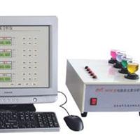 RFSDN208型电脑多元素分析仪