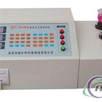 RFS3A型 智能多元素分析仪