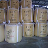 工业级氧化铝