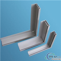 供应太阳能电池板边框铝材