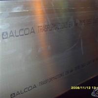 供應7075進口鋁板