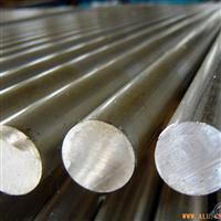 铝合金管、铝合金棒