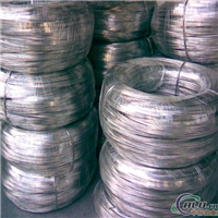 2A12铝合金排、7001铝合金线