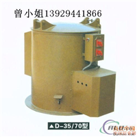 普通型D35脱水烘干机