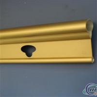 供應氧化 金黃