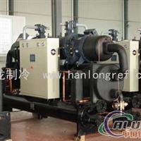 工业用冷水机,工业螺杆式冷水机