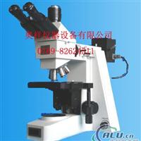 金相显微镜,显微镜,双目显微镜