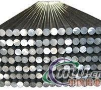 【廠家供應】6系7系 鋁棒 鋁排 鋁型材