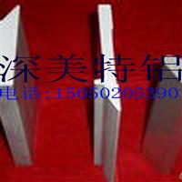 供應2014牌號鋁合金材料