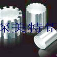 供应2011 2014 2024铝棒