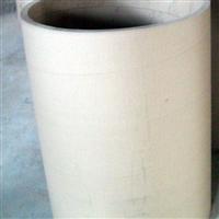 供應全口徑紙管