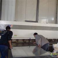 冲孔铝单板、铝单板系列、加工铝单板
