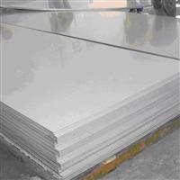 现货供应 7075 铝板