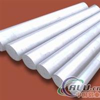 供应5A30铝板/5A30铝棒